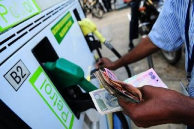 Petrol-diesel became cheaper for the second consecutive day, know today's price