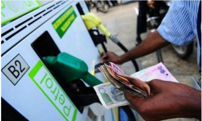 Petrol, Diesel Rates Remain Unchanged On Sunday