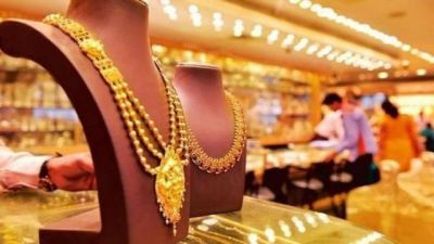 Gold prices fell down after rising continuously for 4 days, silver shines