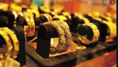 Gold Futures price: Gold futures fall, Know rates