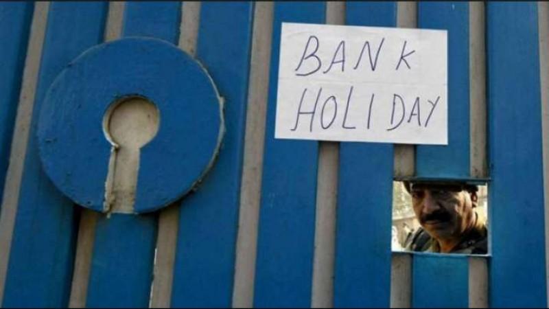 जुलाई में कई दिन बंद रहेगा बैंक, तुरंत निपटा लीजिए महत्वपूर्ण काम