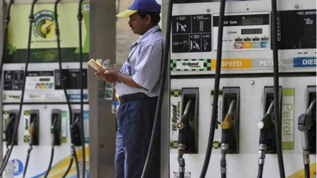 Petrol Diesel Prices hiked Again, Know What Today's Rate