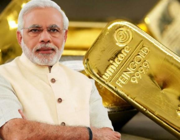 मोदी सरकार दे रही बेहद सस्ता सोना खरीदने का मौका, आज आखिरी दिन