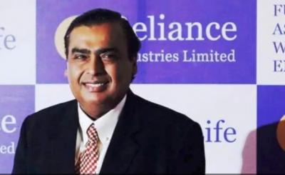 Mukesh Ambani became world's sixth richest man