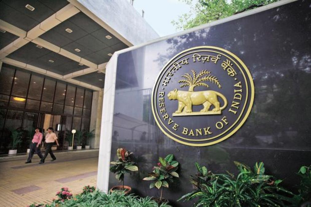 RBI's repo rate cut will affect the common citizen in such a way