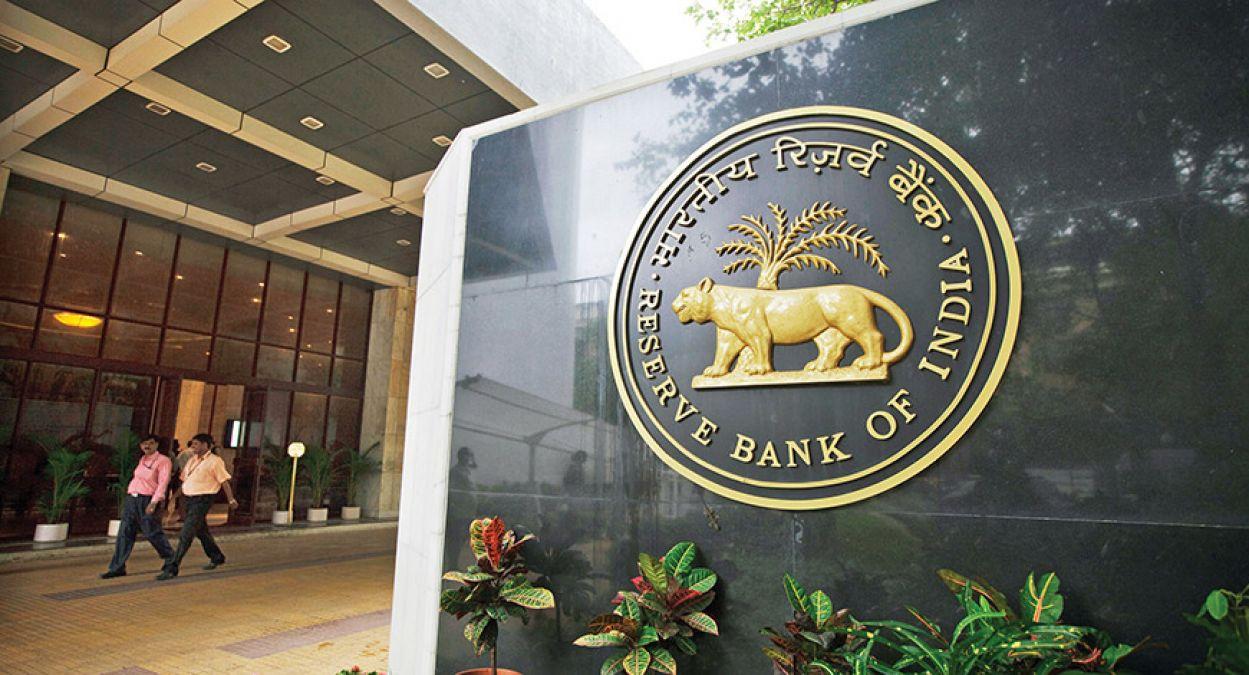 आरबीआई ने किया जीरो बैलेंस बैंक अकाउंट्स से जुड़े नियमों में बड़ा बदलाव