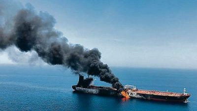 ओमान की खाड़ी में हुई घटना के बाद तेल की कीमतों में हुई वृद्धि