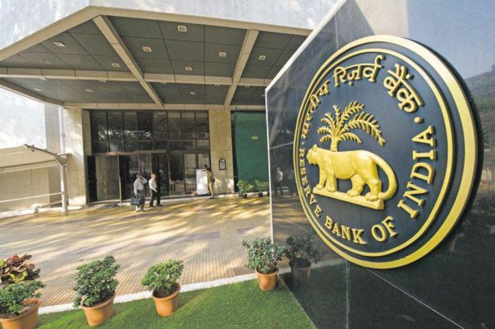 रिजर्व बैंक ऑफ इंडिया ने दिए एटीएम की सुरक्षा बढ़ाने के निर्देश