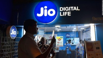 Jio popularity increased, another company invested