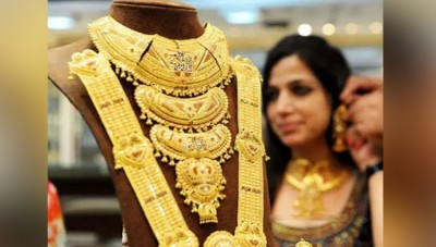 Big change in price of gold and silver, know today's rate