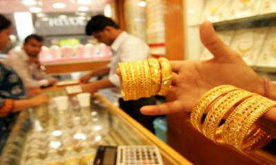 Gold futures prices fall, know new rates