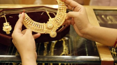 Record increase in gold prices, know how much the prices have increased