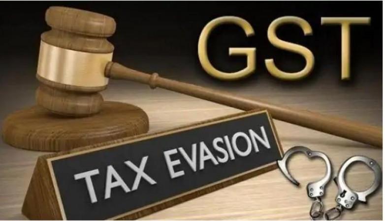 GST फर्जीवाड़े में बड़ा एक्शन, 4 हज़ार से अधिक फर्मों का पंजीकरण निरस्त