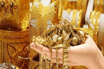 Gold Futures Price: Gold futures fall, Know new price