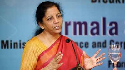 Finance Minister Nirmala Sitharaman held an important meeting on this matter