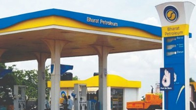BPCL: Dateline of bid extended till this day