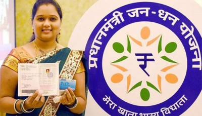 Jan Dhan Account: Bank has strict rules to withdraw money, Know here