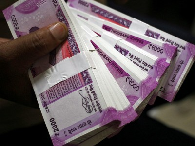 Bharat Bond ETF will be launched on this day