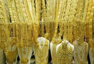 Gold prices fall, Grab huge profits