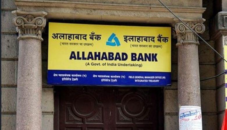 केंद्र सरकार करेगी इलाहाबाद बैंक की 3,054 करोड़ रुपये देकर आर्थिक सहायता