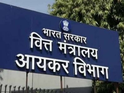 This scheme of the Finance Ministry is going on at a fast pace, arrears of 5,000 crores came to the fore