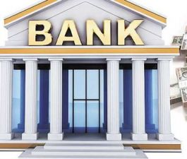 After SBI, now these banks also agreed, the growth rate will be less than five percent