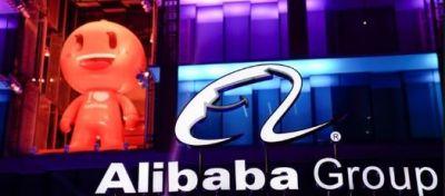 अलीबाबा कंपनी ने तोड़े कमाई के सारे रिकॉर्ड, एक दिन में 2.75 लाख करोड़ का आंकड़ा  पार