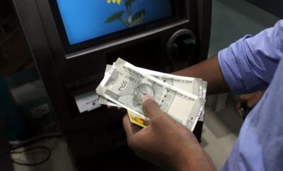 Know how to check whether your nearest ATM has cash or not
