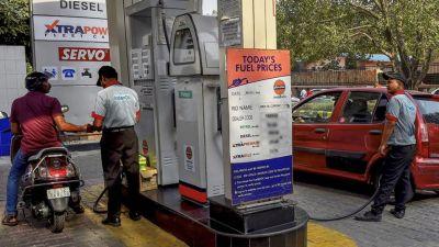पेट्रोल-डीजल : सोमवार भी जारी रही कीमतों में कटौती, आज यह है दाम