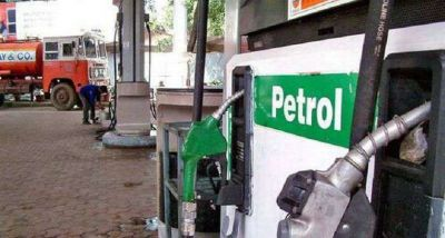 Petrol and diesel prices high again , know today's price
