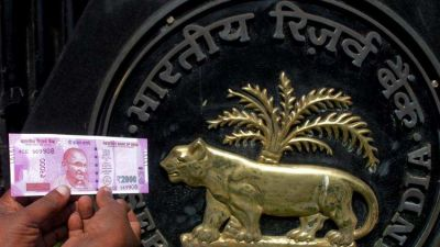 Reserve Bank increases the lending limit of MFIs, villages and towns will get relief