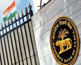 RBI may reduce interest rate again in coming time