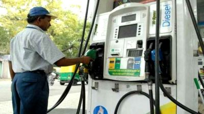 Petrol diesel prices fell for the second consecutive day, know today's rates