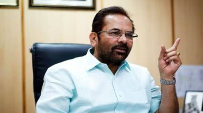 Union Minister Naqvi enumerated the benefits of improving FDI rules