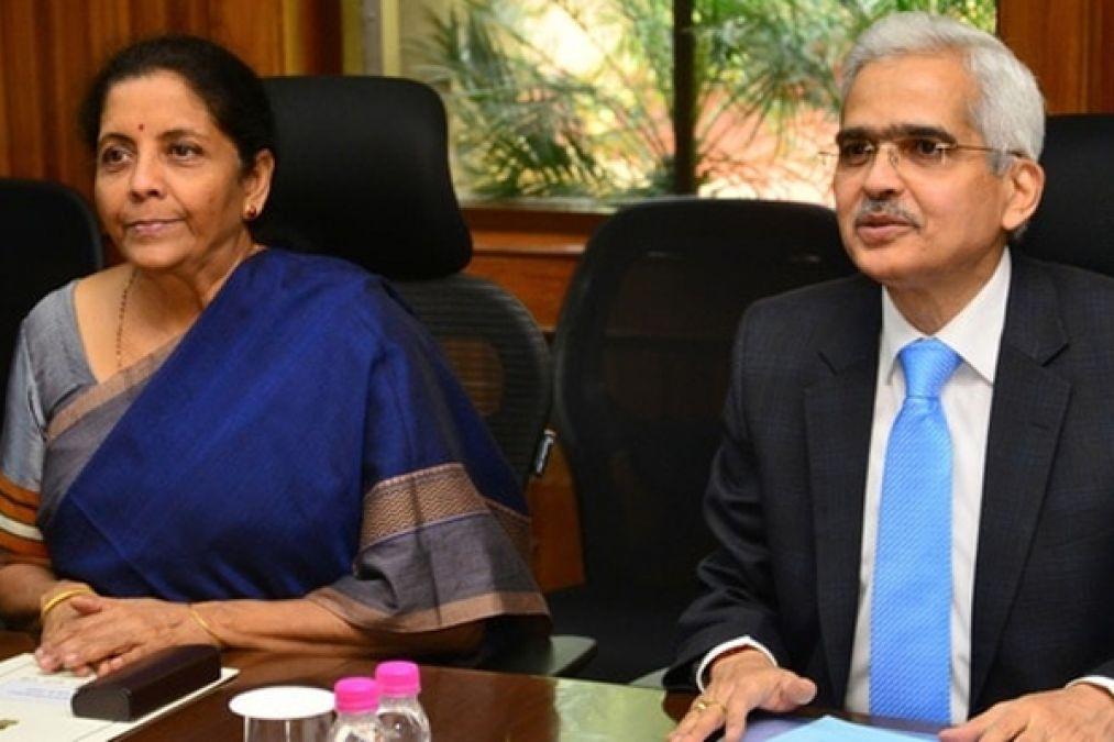 रिजर्व बैंक ने भारतीय अर्थव्यवस्था में और गिरावट की जताई आशंका, ये बताया कारण