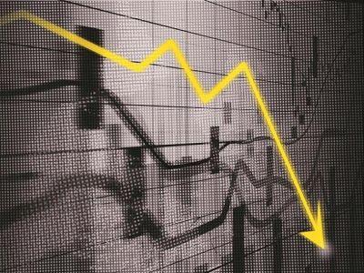विश्व बैंक के बाद इस अंतरराष्ट्रीय संस्था ने भी भारत के विकास दर अनुमान को घटाया