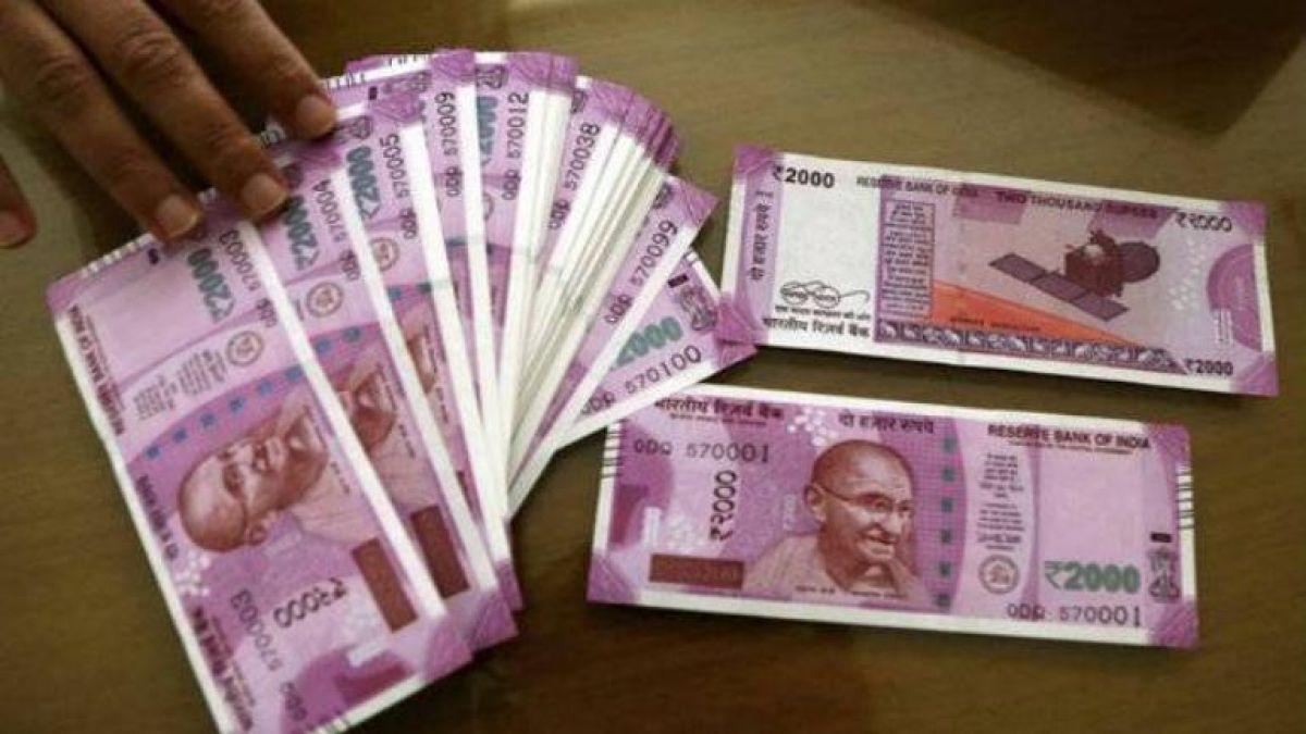 बड़ा खुलासा: RBI ने बंद की 2000 रुपए के नोटों की छपाई, कहीं फिर से नोटबंदी.....