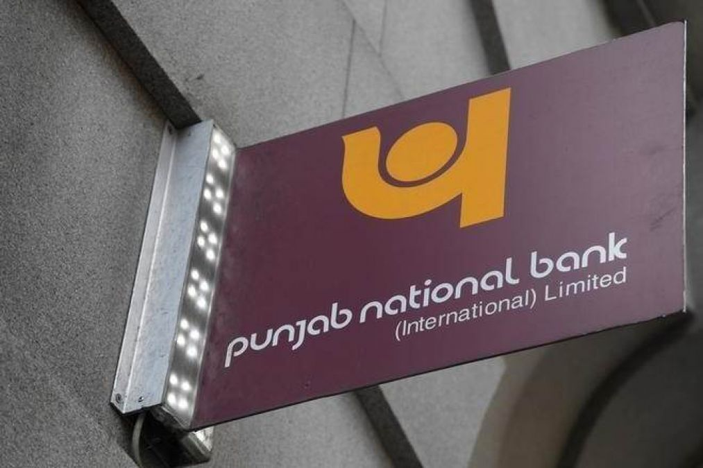 PNB's Board To Meet Soon On Merger With Oriental Bank, United Bank