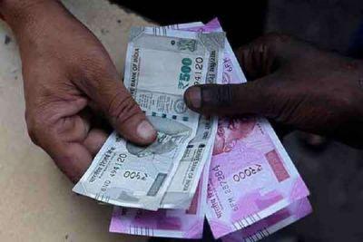 अब दृष्टिबाधित लोग भी झट से पहचान लेंगे नकली नोट, RBI ने उठाया बड़ा कदम