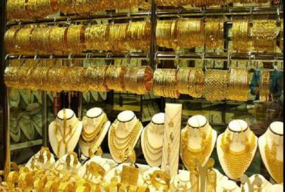 Gold prices surge today, know new price