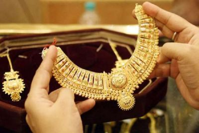 Gold prices fall for third consecutive day, know today's rates