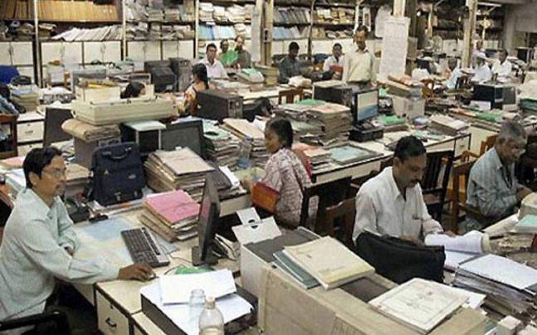 7th Pay Commission: केन्द्रीय कर्मचारियों को मिल सकती है सौगात