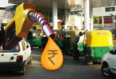 Petrol and diesel prices increased for the third consecutive day, know today's rate