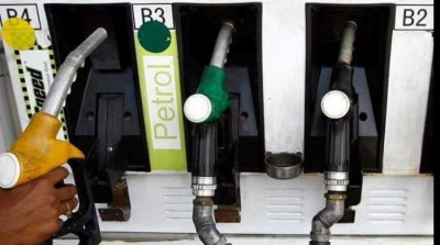 Petrol-diesel prices cut, know today's rates