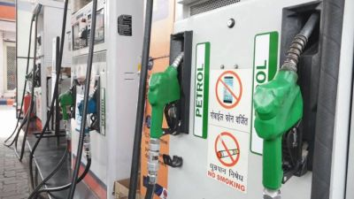 Petrol and diesel prices continue to rise, know today's price