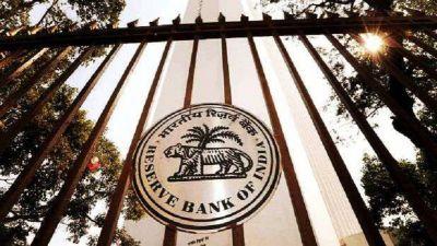 RBI ने PMC पर लगाया 6 महीने का बैन, 35 साल पुराने बैंक को ले डूबा एक अकाउंट