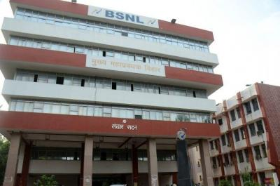 BSNL is likely to fire 54000 employees from its workforce after poll