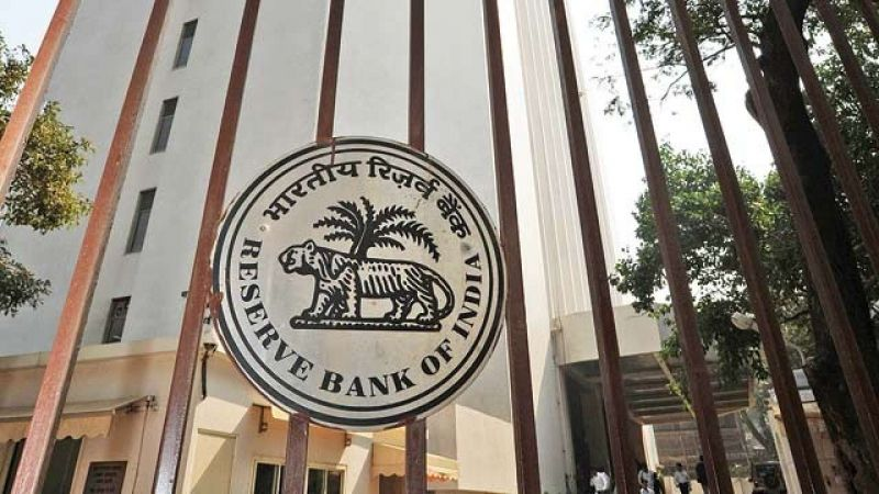RBI'S new policy a profitable offer for banks and market