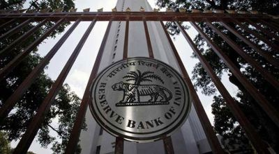 RBI gives clarification on shutting down public sector banks