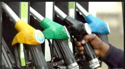 Petrol, diesel prices fell again, check rates here